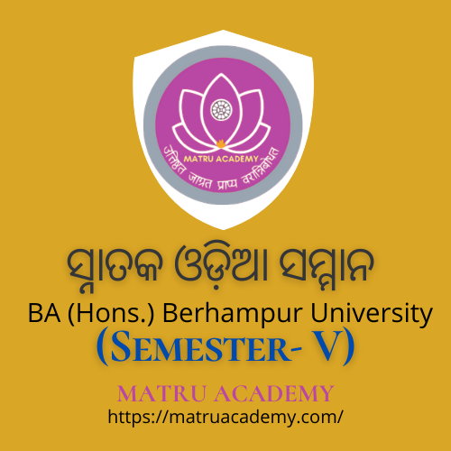 study logo (1)