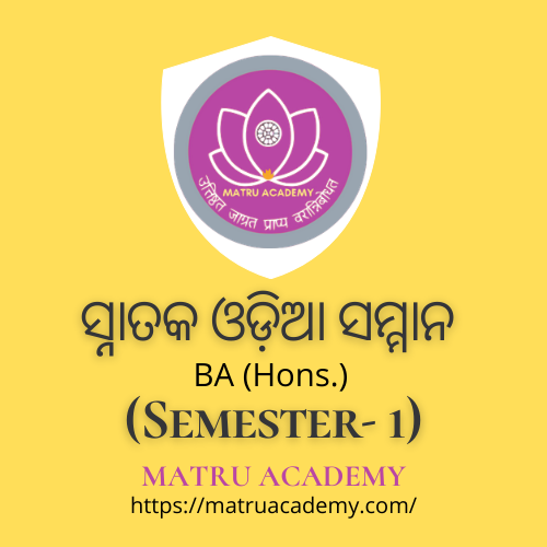 study logo (6)