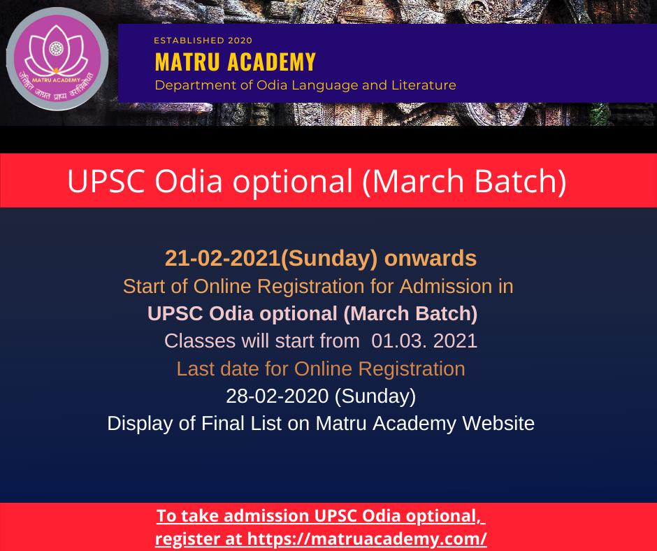 Copy of MA JMC Admission Update_