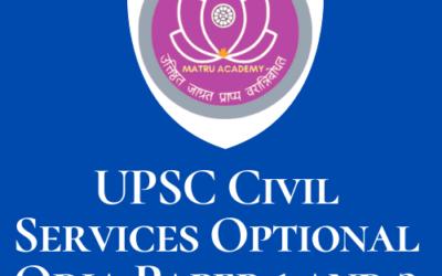 UPSC Odia Optional October